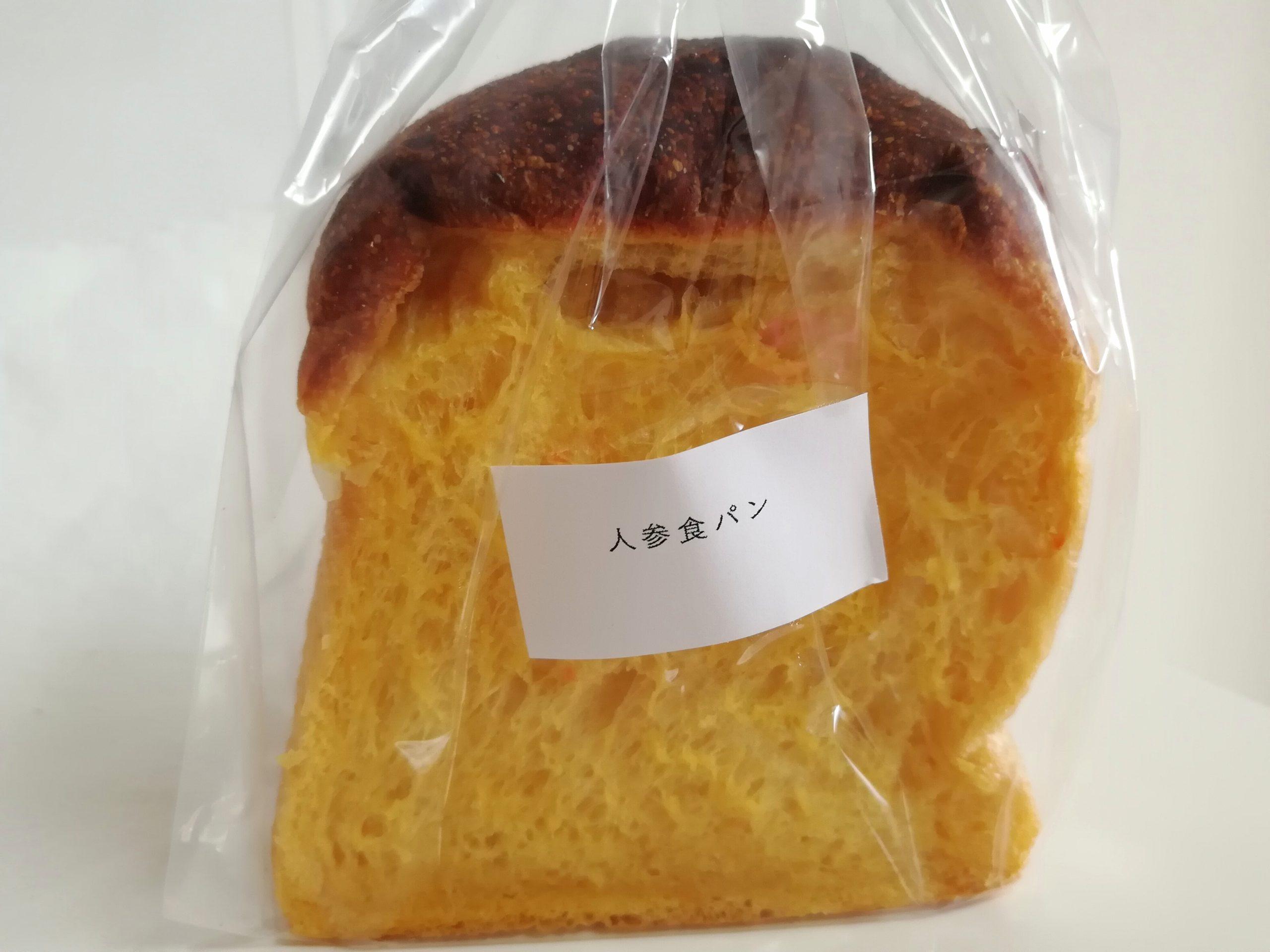 人 舟 パン